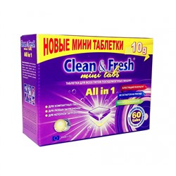 "Таблетки для ПММ ""Clean&Fresh"" All in 1 mini tabs, 60 таб."