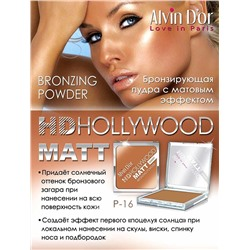 Alvin D`or Пудра комп. MATT Bronzing (тон 01 natural) Powder Hd Hollywod P-16