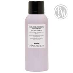 Davines your hair assistant definition mist текстурирующий спрей 200мл