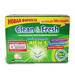 "Таблетки для ПММ ""Clean&Fresh"" Allin1 (midi) 30 штук + 1 очиститель"