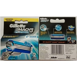Gillette MACH 3 TURBO 2 шт