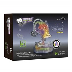 3D Crystal Puzzle Знаки Зодиака Водолей со светом (9049A)(72/36)