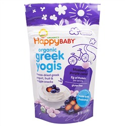 Nurture Inc. (Happy Baby), Organic, Greek Yogis, Blueberry Purple Carrot, 1 oz (28 g)