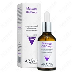 Скульптурирующий oil-концентрат для массажа лица Massage Oil-Drops