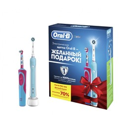 Набор электр. щёток Braun Oral-B Family Pack (Professional Care 500 + Frozen Kids)