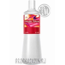 Color touch эмульсия 1.9% 1л ^