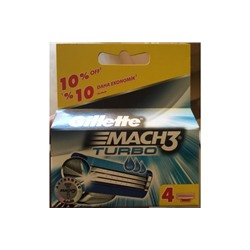 Gillette MACH 3 TURBO 4 шт